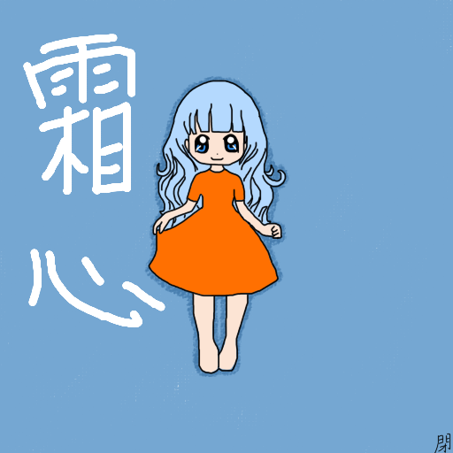 lovely-katong-girl-02.png