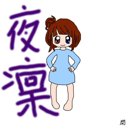 複製 (3) -lovely-katong-girl-.png