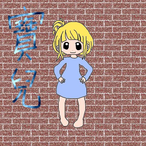 複製 (4) -lovely-katong-girl-20.png