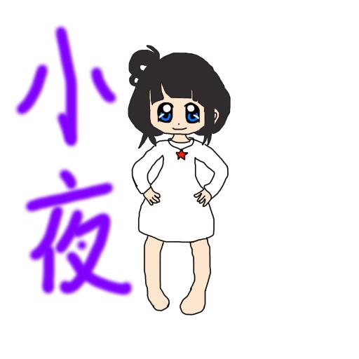 複製 (5) -lovely-katong-girl-20.png