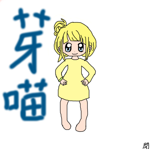 複製 (3) -lovely-katong-girl-20.png