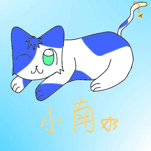 小夢鈴繪(2).jpg