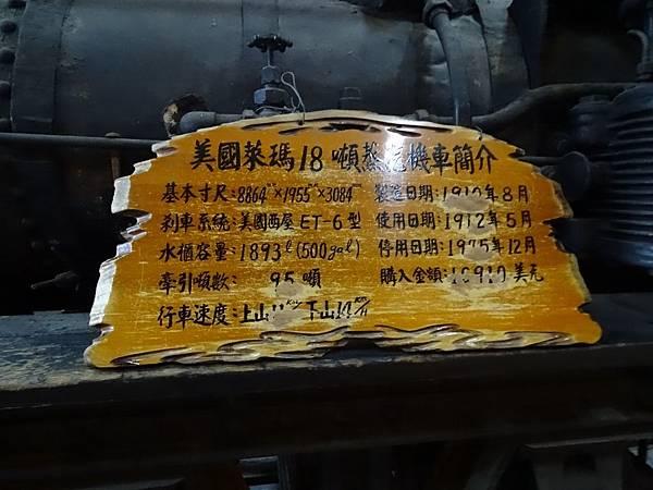 DSC08049 (1024x768).jpg