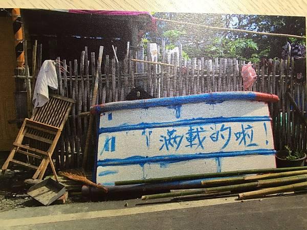 明信片_7076.jpg