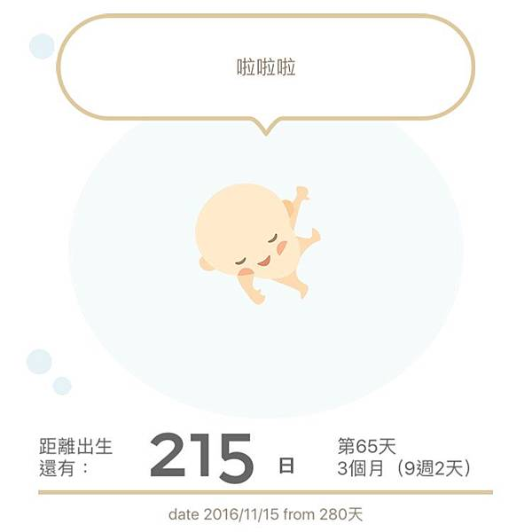 S__3833896.jpg
