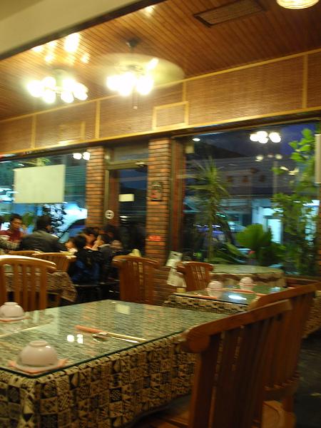 八村的餐廳