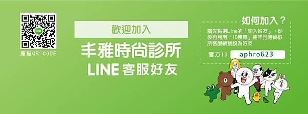 時尚FB封面-LINE-01.jpg