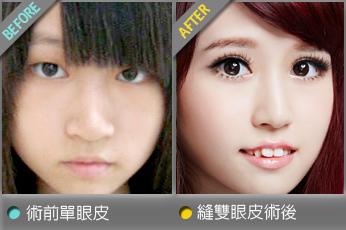 beautychange_eyelala01.jpg