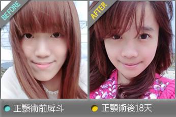 beautychange_ogsvivi01.jpg