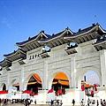 自由廣場(中正紀念堂)