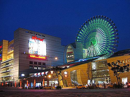 台北-美麗華摩天輪