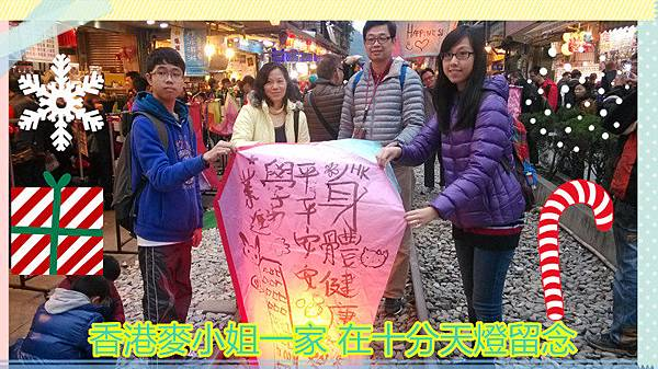 IMG_20141222_164852_副本