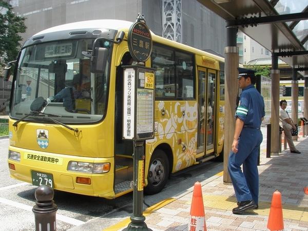 可愛的龍貓公車
