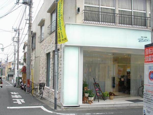 就是這間店旁的巷子