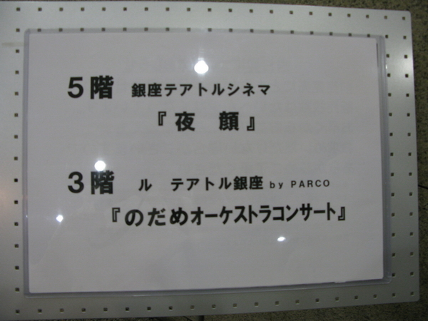 IMG_2793