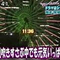 snapshot20080417100049