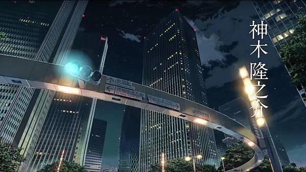 君の名は-聖地-新宿警察署交差点.jpg