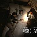 snapshot20081117003443.jpg