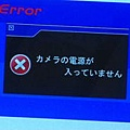 snapshot20081117131223.jpg