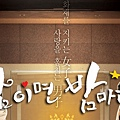 No.7 每當夜晚(韓)