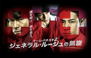 09_red.jpg