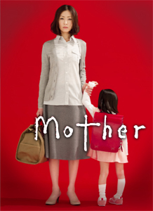 03_mother.jpg