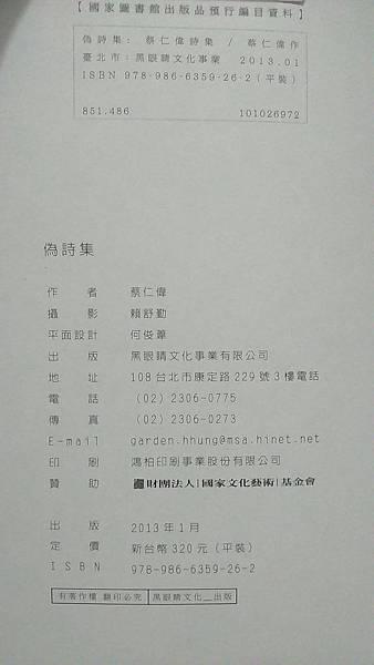 DSC_6771.JPG