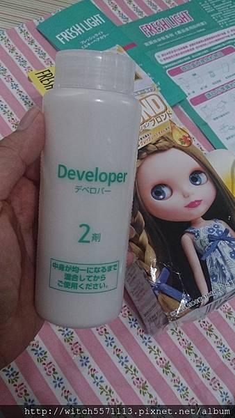 DSC_8317.JPG