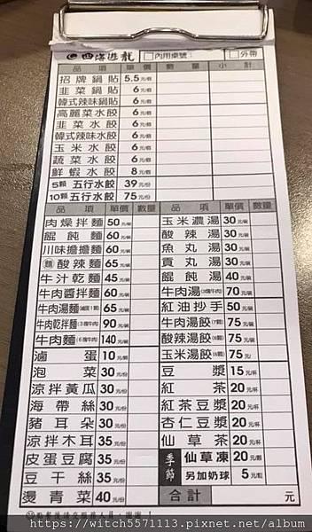 四海 (57).jpg