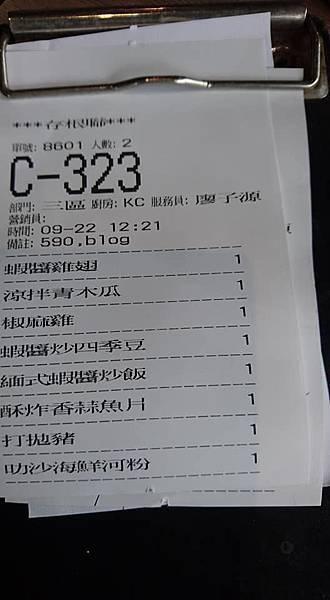 泰36.jpg