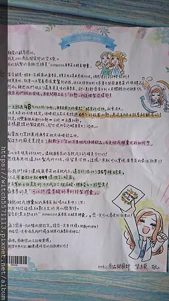 DSC_6381.JPG