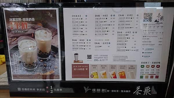 茶4.jpg