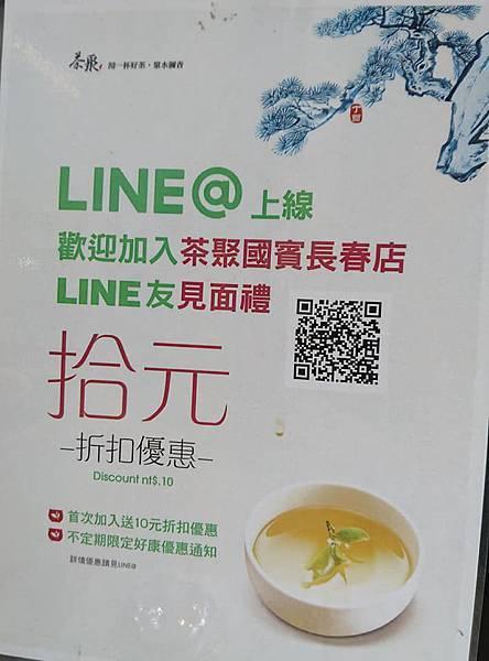茶9.jpg