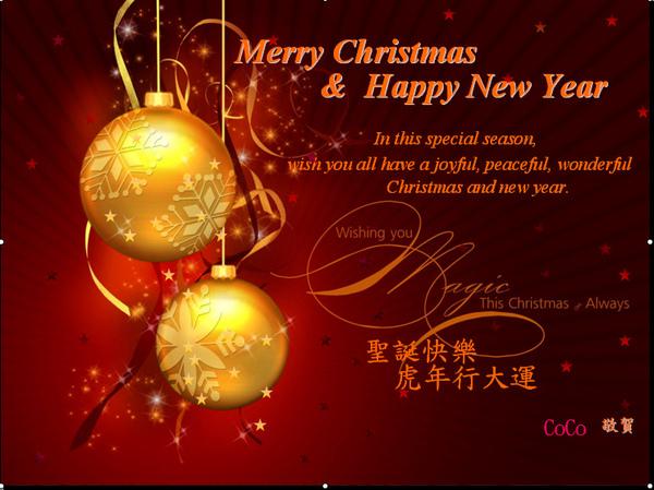 2010耶誕卡.jpg