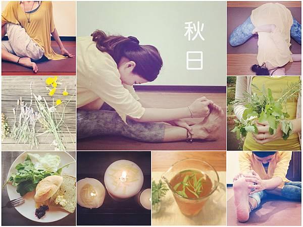 秋日節氣瑜伽-01