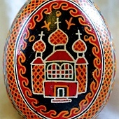 Ukrainian_Pysanka_with_Church_Motif.JPG