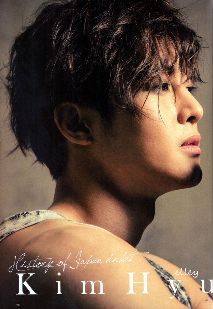 K-Boy Paradise Vol.07-1