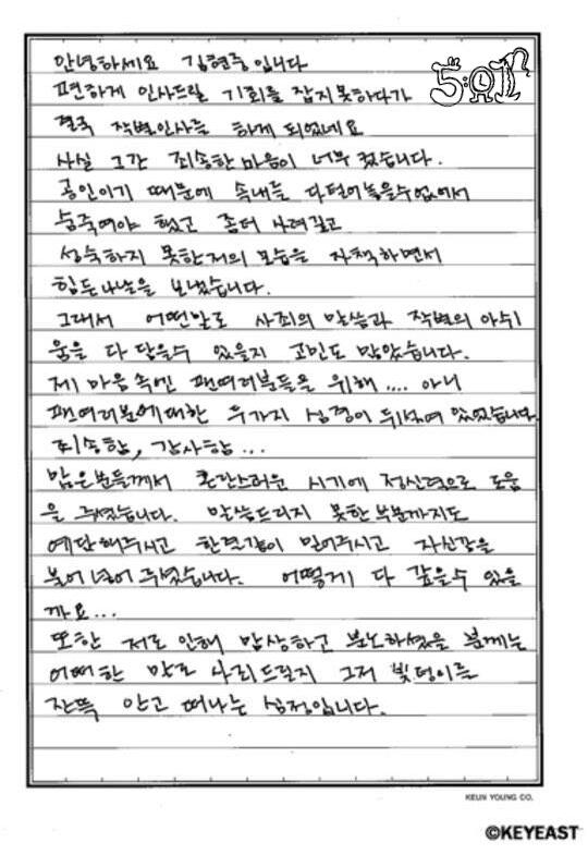20150512 賢重日官留言