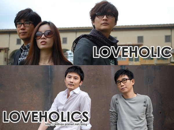 LOVEHOLICS.jpg