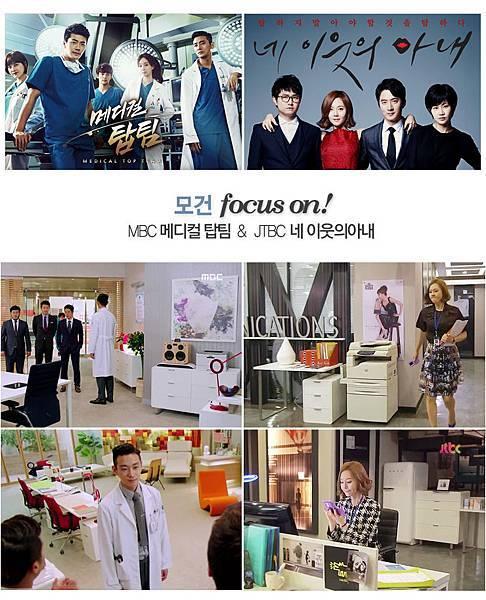 mn_top