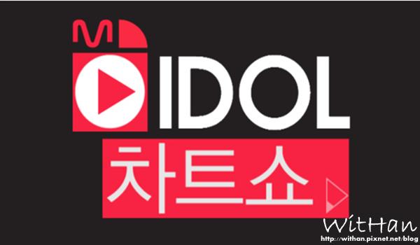Idol Chart Show.png