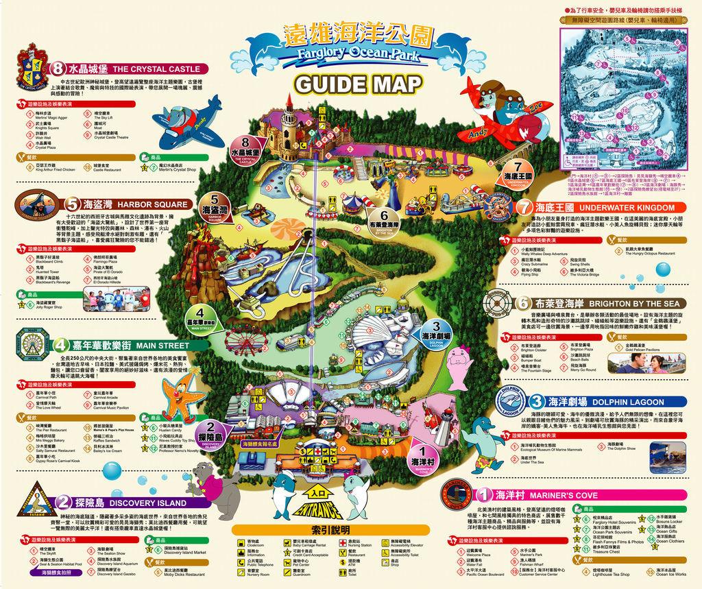 花蓮海洋公園地圖