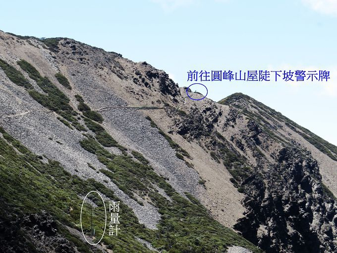 山屋.JPG