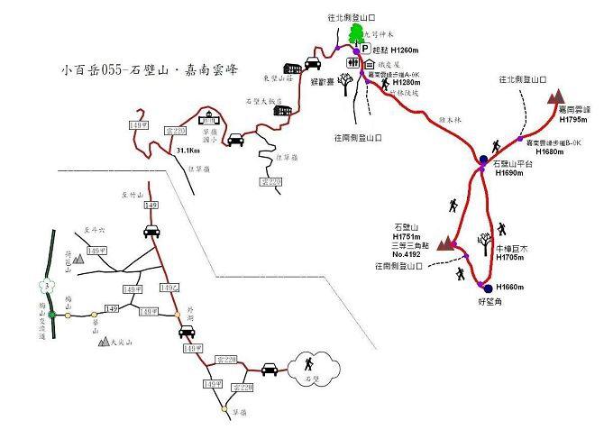 石壁山+嘉南雲峰.jpg