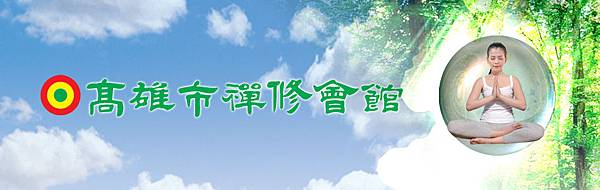 zen1_top.jpg