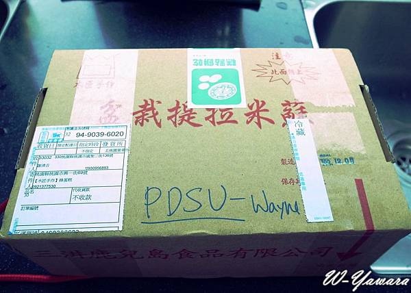 2013_12_10 盆摘吃土01.jpg
