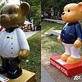 2013_12_14 泰迪熊11.jpg