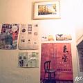 2013_12_14 田樂24
