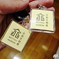 北投文物館 2014_02_0220