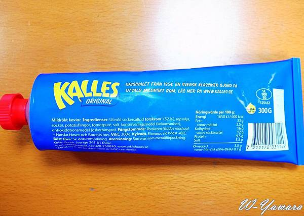 2015-0319 瑞典美食01